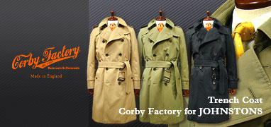 COBY FACTORY