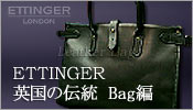 ETTINGER/BAG��