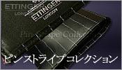 ETTINGER/�ԥȥ饤��