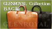 【GLENROYAL】COLLECTION(BAG編)