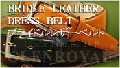 【GLENROYAL】BRIDLE LEATHER DRESS BELT