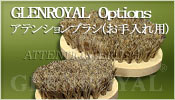 GLENROYAL/ATTENTION BRUSH