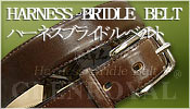 【GLENROYAL】HARNESS BRIDLE BELT