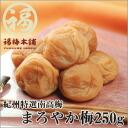 NHK 거리 혐의 정보 실에서 소개! 하시 매 (꿀 매 화) 우 메 보시 250g 밥 반 찬은 물론! 요리 등 폭넓게 이용하실 수 있는 염 분 10%의 두께 육즙 우 메 보시입니다.