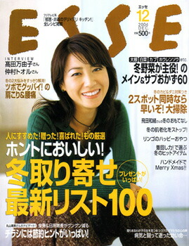 高田万由子の画像 p1_26