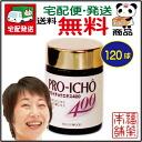 Mace ploichow extract 400 (the 120 balls [TB]