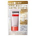 Full mark ウオッシャブル-based (35 g)