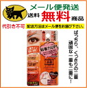 AB automatic beauty young tuna Cal fiber 2