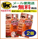 AB automatic beauty young tuna Cal fiber 2 (60) (two sets)