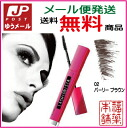 Maybelline rash NIST 02 (Purley Brown) [JPM]