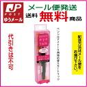 Koji pencilaiterk (Ka-cartridge) [JPM]