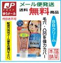 Kiss me heroine make protection UV mineral BB cream 02 natural [JPM]