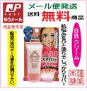 Heroine make lasting mineral BB cream 02 natural [JPM]