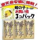 I challenge Rakuten low! 120 three larva of a wasp gold capsule packs