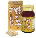 120 larva of a wasp gold capsules [the fortune medicine main office]