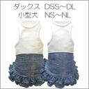 Skirt with denim foil print inner