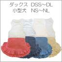 デニムニットインナー skirt