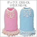 4/14 - shipment ☆ frill pair cool one piece