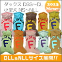 Try 1260 Yen ☆ New! F... stretching back hair tie