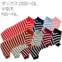 Island island horizontal stripe long sleeves filler
