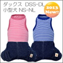 Underwear with horizontal stripe tops inner