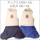 Underwear with anchor embroidery denim knit inner
