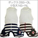 Underwear with lib Island Island inner