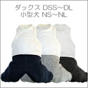 12 / 8 until 10 upfront discount ☆ with inner basic sweet pants.