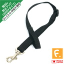 A dog sling: Jump out; a prevention hook (charge account type)