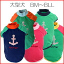 Anchor applique raglan sleeves T-shirt (bawtie use)