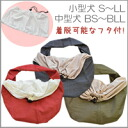 ★ NEW! Simple! Lid with hug's Wang! (Dogs ring) ★