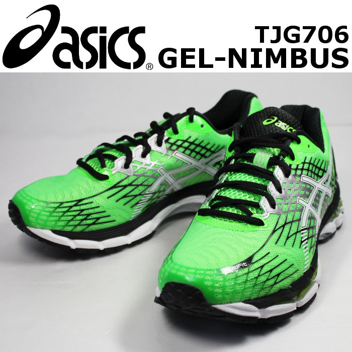 asics gel nimbus green