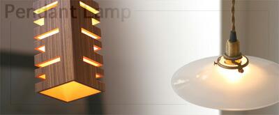 ������Pendant Lamp