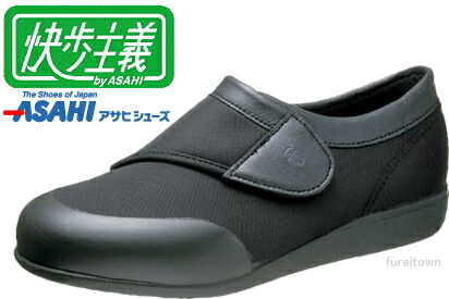 快歩主義L049 ブラック