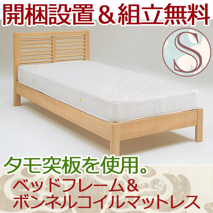 single twin bed frame 3