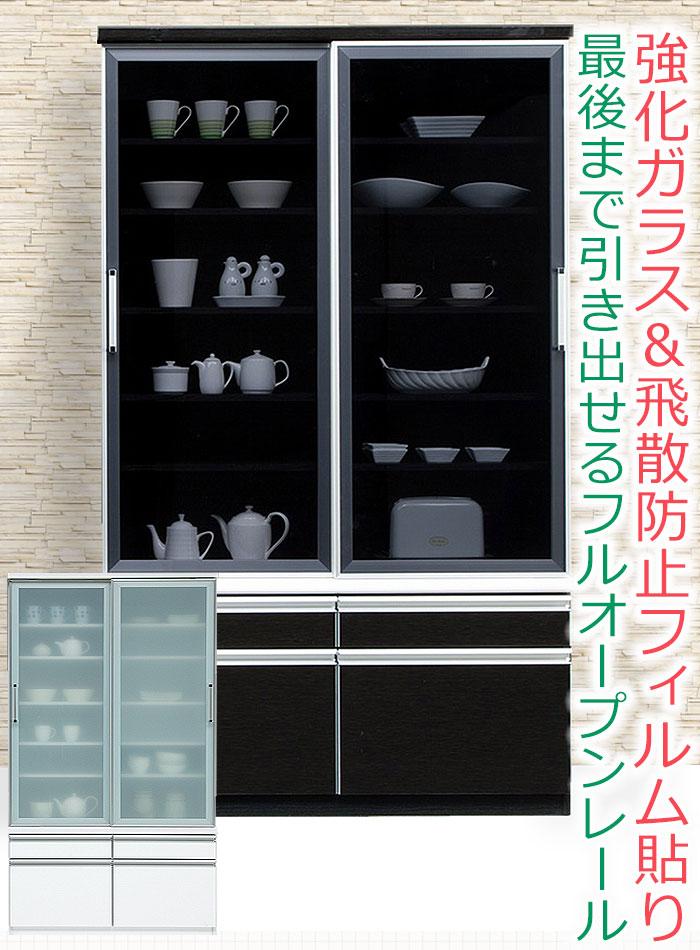 餐具厨·厨房柜 拉门型 商品详细信息   您的订单 颜色 黑色的木纹