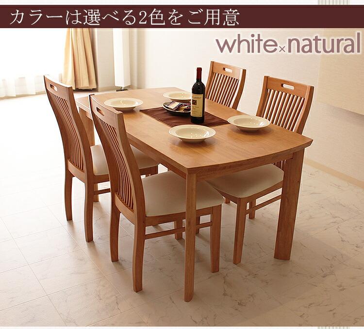 Furniture village rakuten global market 140 cm wide for F furniture village