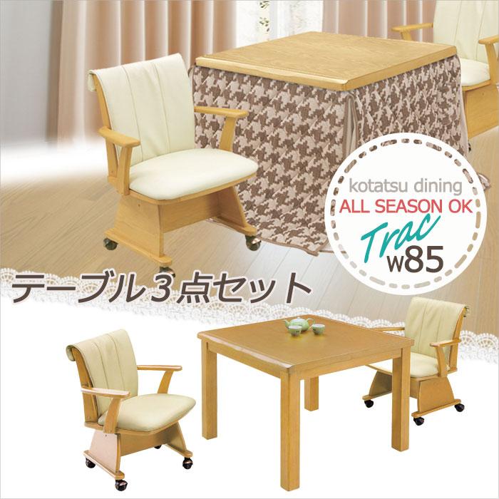furniture village Rakuten Global Market Kotatsu table  : snk862 from global.rakuten.com size 700 x 700 jpeg 97kB