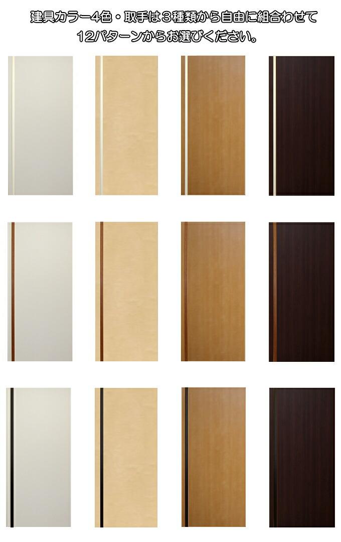 12パターン