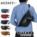 Aniary body big anal anal body bags: 01-07003: aniary authorized dealer