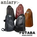Aniary body big anal anal body bags: aniary: 01-07004