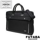 Yoshida Kaban Porter elder Yoshida Kaban Porter Briefcase: 010-04429: PORTER ELDER authorized dealer
