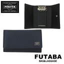 Yoshida bag porter baing current Yoshida カバンポーターポ - tea accessory: It is PORTER CURRENT/ 052-02206
