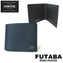 Yoshida Kaban Porter current Yoshida Kaban Porter 2 fold wallet: 052-02211: PORTER CURRENT /