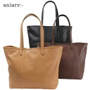 07-02000 older brother ant tote bag / aniary aniary-tote