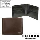 Yoshida Kaban Porter scene Yoshida Kaban Porter 2 fold wallet: 110-02928 / PORTER SHEEN