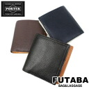 Yoshida bag porter double Yoshida bag porter folio wallet: It is PORTER DOUBLE/ 129-06012