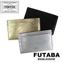 Luggage Porter Yoshida Yoshida bags Porter foil pass case: 195-01339: PORTER FOIL authorized dealer