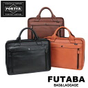 Yoshida Kaban Porter Barron Yoshida Kaban Porter Briefcase: 206-02631: PORTER BARON authorized dealer
