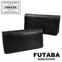 A Yoshida bag porter casino Yoshida bag porter long wallet: It is PORTER CASINO/ 214-04642